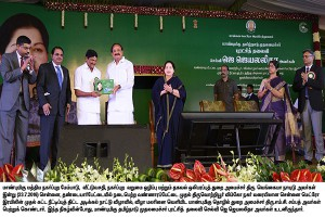 Thiru M Vekaiah Naidu, the Hon'ble Union Minister of Urban Development,Housing, Urban Poverty Alleviation, Information and Broadcasting released the Souvenir during the Inauguration function on 23.07.16.